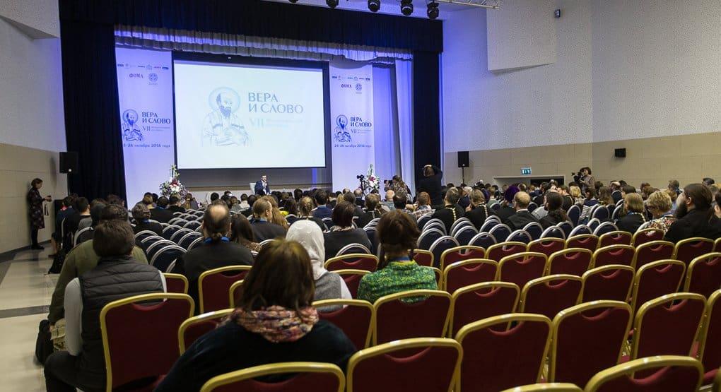 Начал работу VII фестиваль СМИ «Вера и Слово»