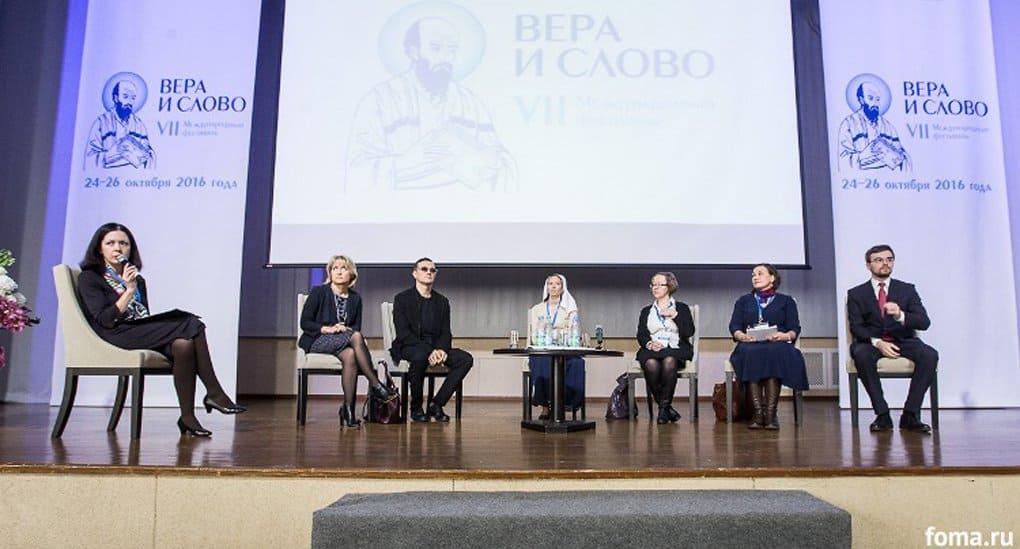 Освещение темы благотворительности в СМИ обсудили на фестивале «Вера и Слово»