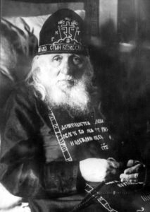 starets-zosimovoi-pustyini-aleksei-solovev