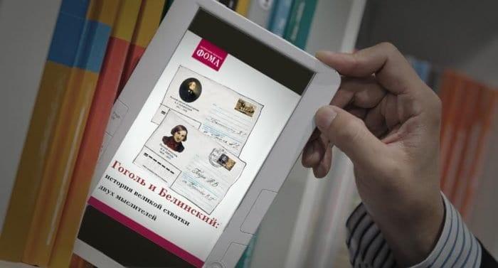 «Гоголь и Белинский: история великой схватки двух мыслителей» - новая электронная книга от «Фомы»