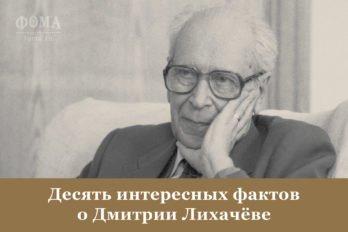 00-licha4ev_socseti