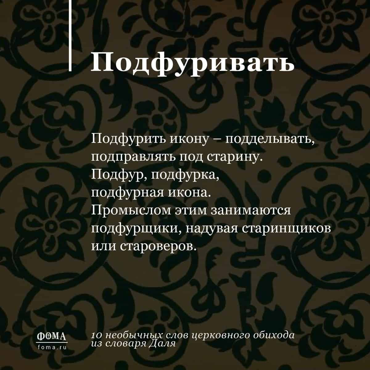 razvlecheniya-spb-intim