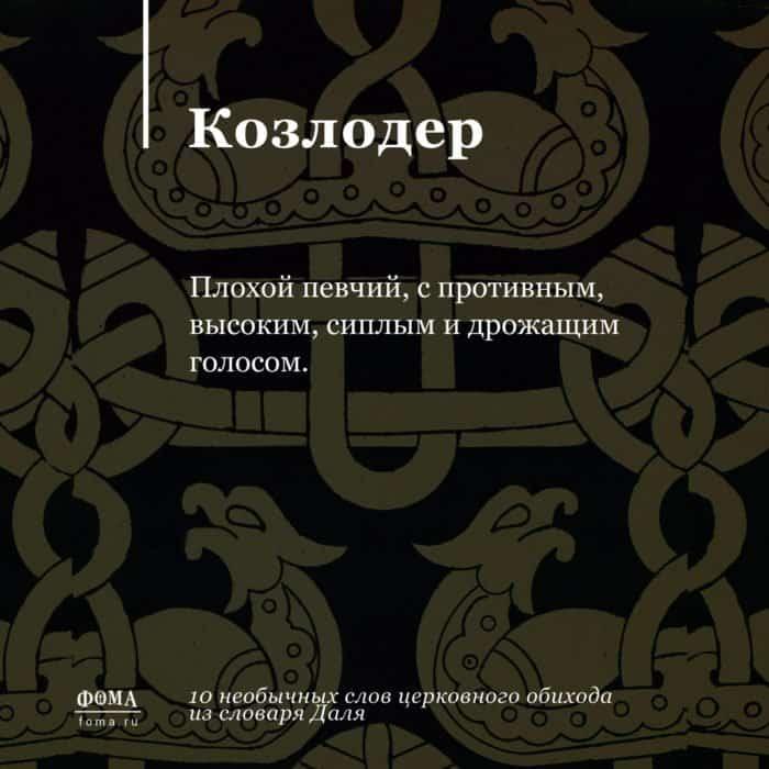 _00_kartochki_dal5