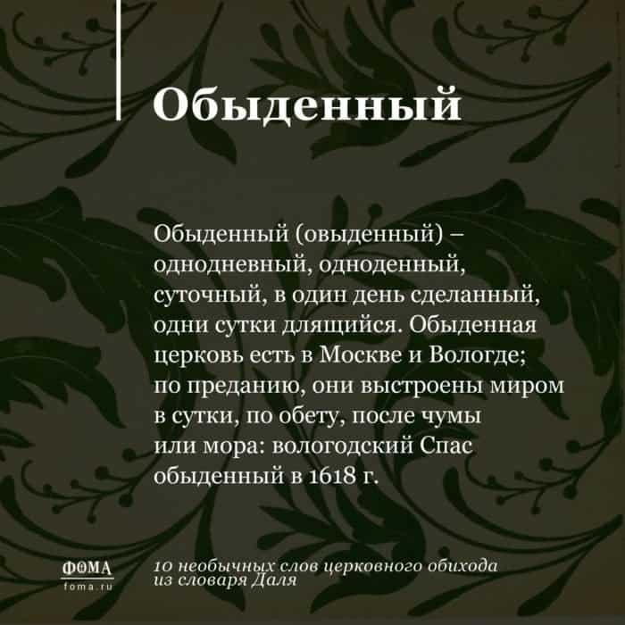 _00_kartochki_dal9