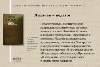10-licha4ev_socseti