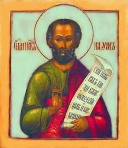 14-1-prorok-naum