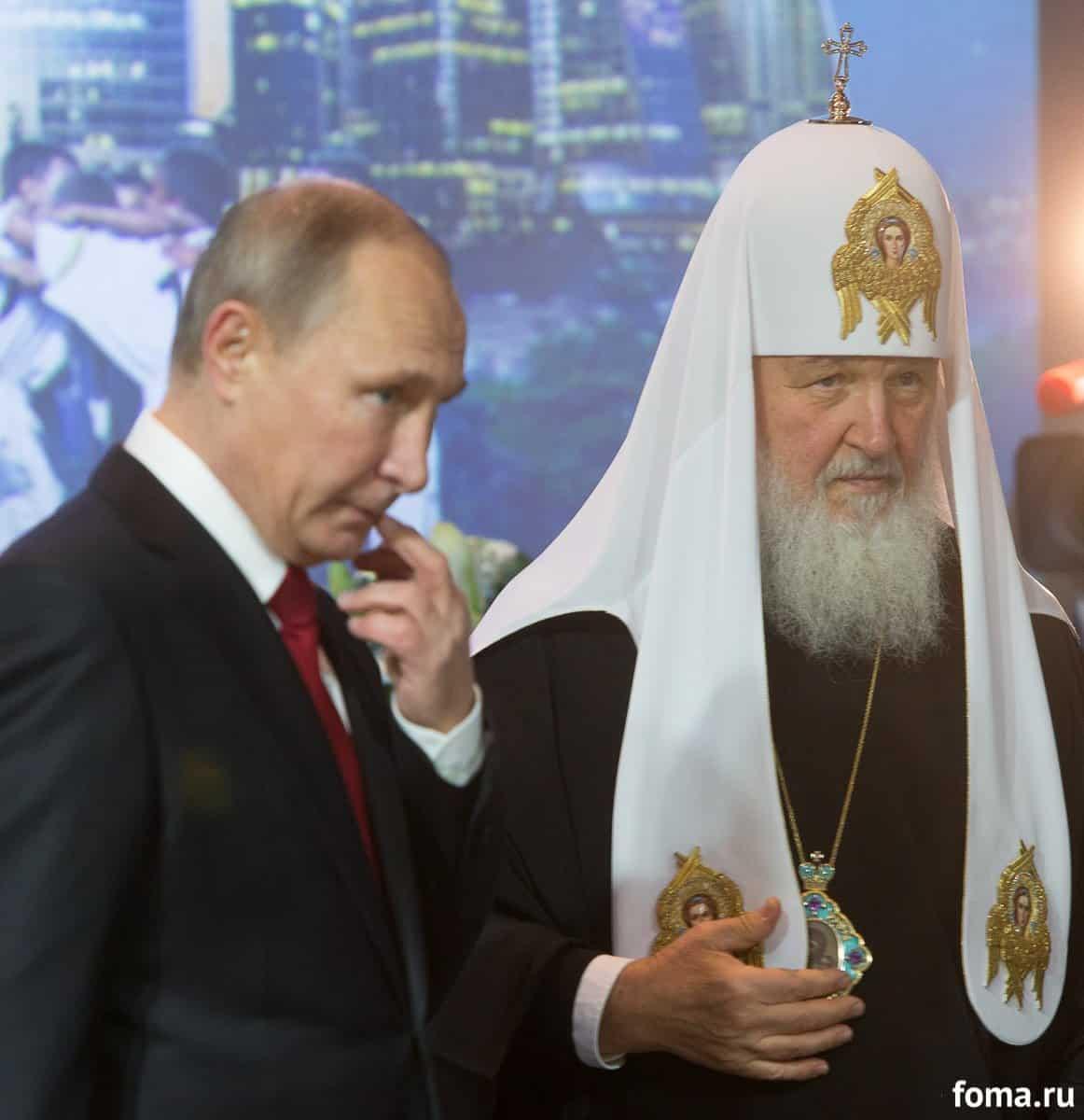 Путин посетил выставку «Россия— моя история. 1945-2016» вМанеже
