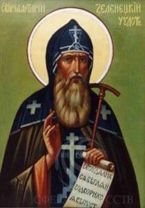 24-5-martirii-zelenetskii