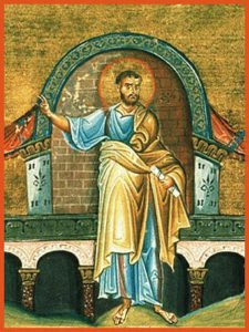 25-2-prorok-ahiya