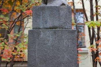 Бюст Сафонову Борису Феоктистовичу 1915-1942. Фото HosTka