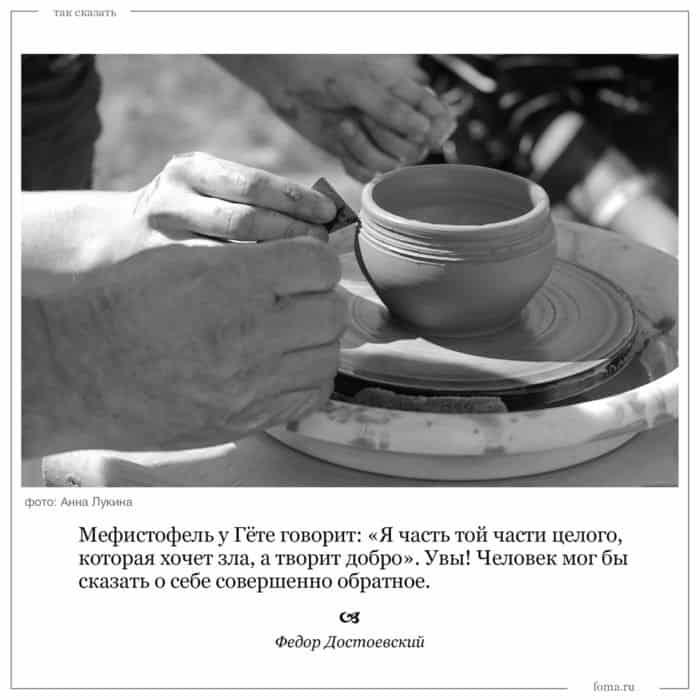 dostoevsky_takskazat5