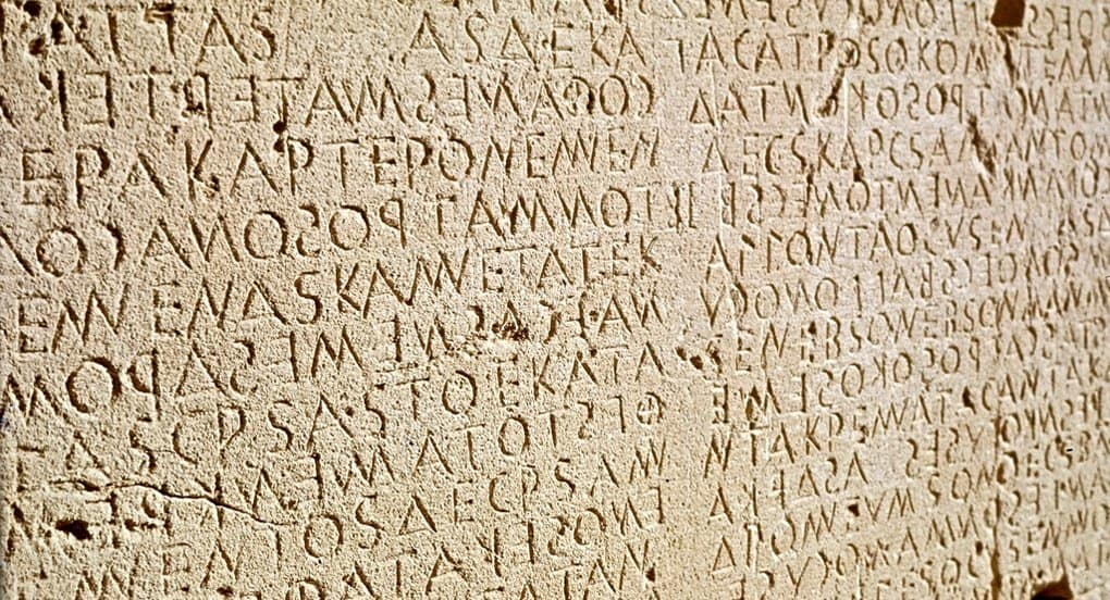 Российские школьники смогут изучать греческий язык