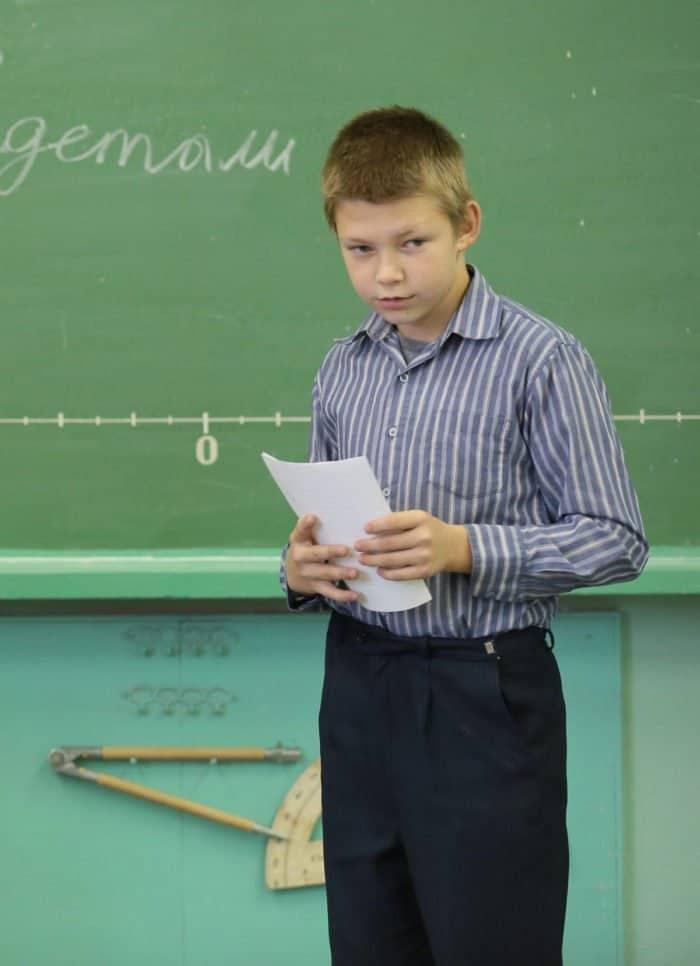 Михаил Вишняков, 10 лет
