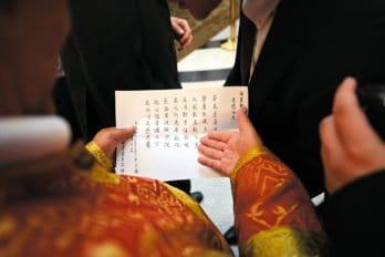 Пасхальное приветствие на китайском языке