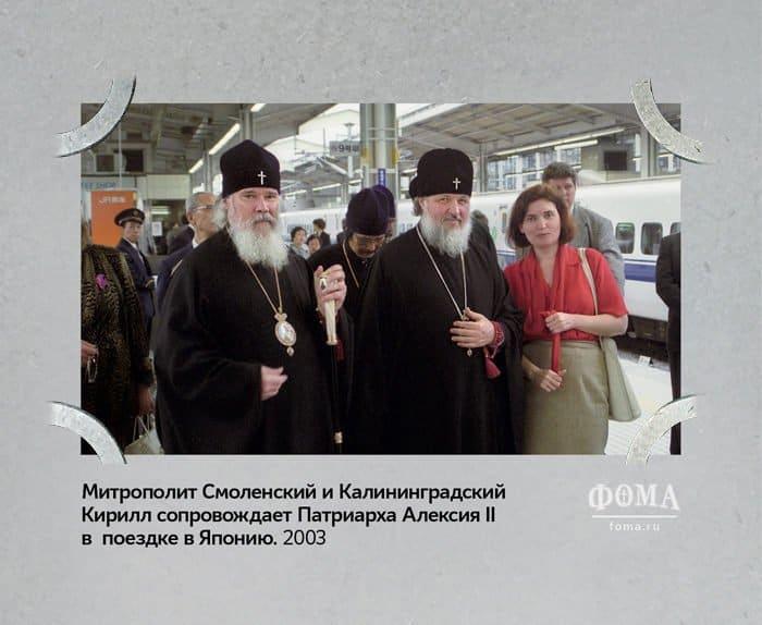 Фотографии предоставлены Издательским Советом Русской Православной Церкви и пресс-службой Санкт-Петербургской Духовной академии
