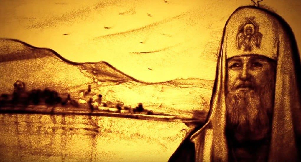 Патриарху Кириллу подарили песочный фильм о его жизни и служении