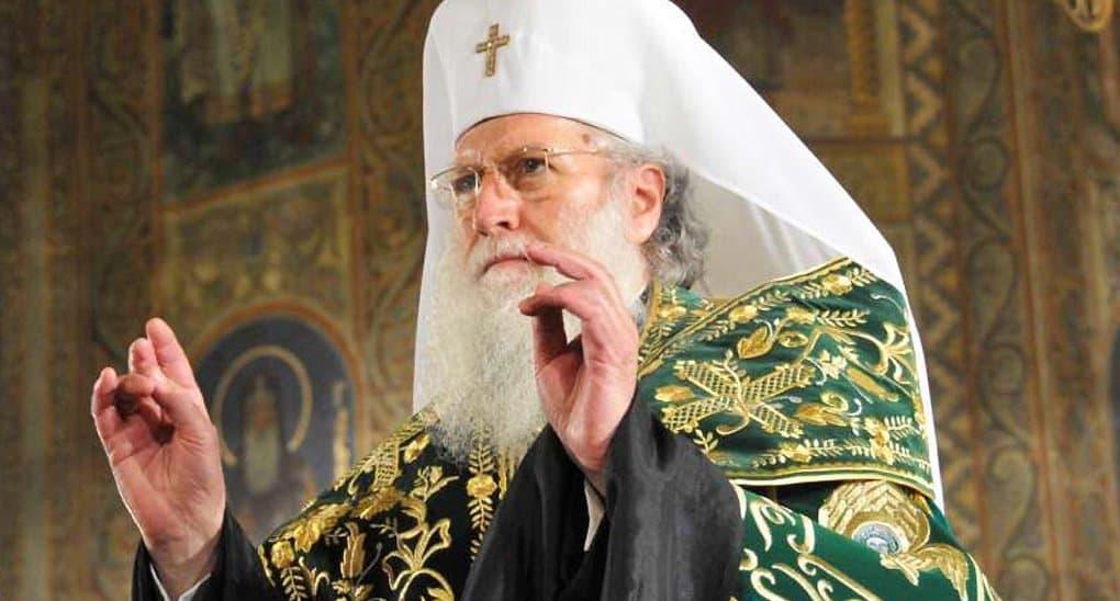 Болгарский патриарх Неофит поддержал инициативу за традиционную семью