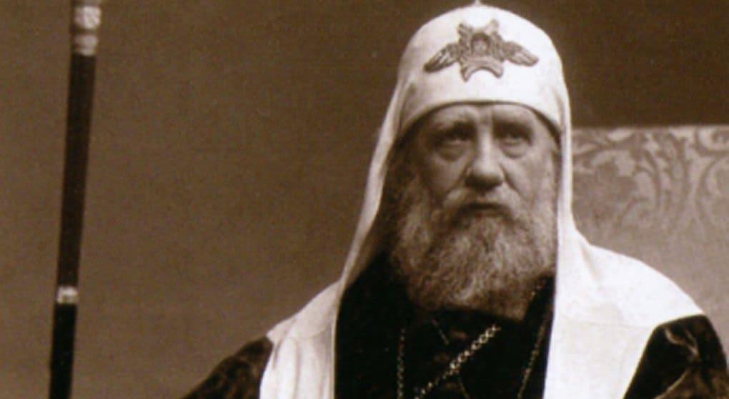 Церковь вспоминает 100-летие избрания святителя Тихона на патриарший престол