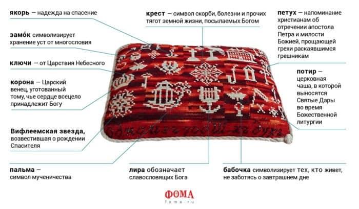podushka-1