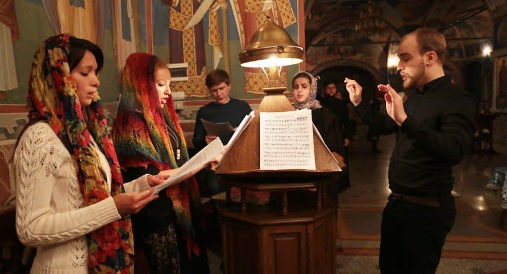Создан Совет при патриархе по развитию русского церковного пения