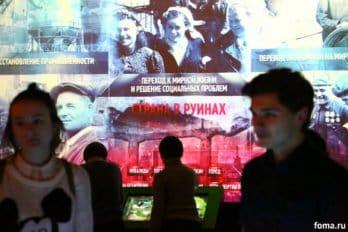 rossiya-moya-istoriya-491_foma