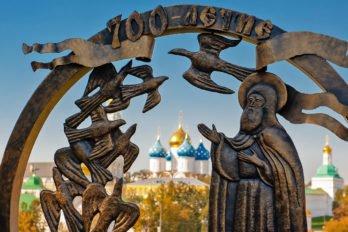Троице-Сергиева лавра. Фото Екатерины Дворяниновой