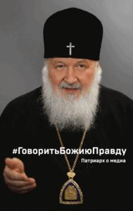 snimok-ekrana-2016-10-13-v-13-28-26