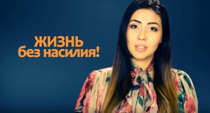 ООН посредством видеоролика призвала женщин не молчать о насилии