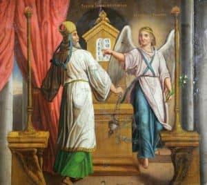 Явление Ангела старцу Захарии в Иерусалимском храме