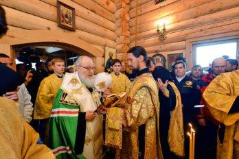 В храме Патриарх совершил водосвятный молебен изаупокойную литию опогибших полярниках