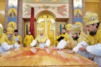 Чин великого освящения кафедрального собора Рождества Христова вЮжно-Сахалинске