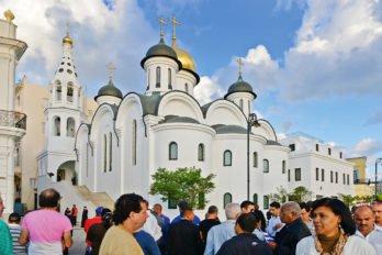 Православный храм вчесть Казанской иконы Божией Матери встолице Кубы Гаване
