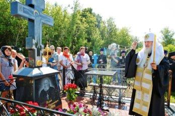 Лития на могиле иерея Василия Гундяева