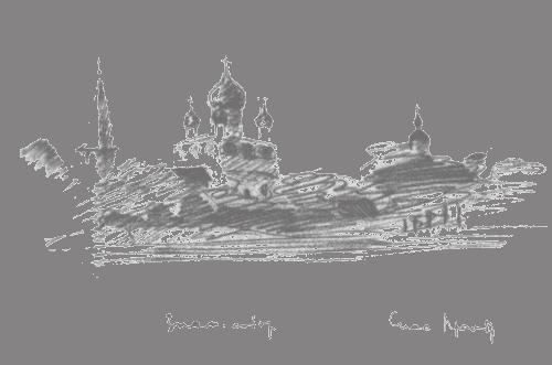 Соловки. Рисунок Д. С. Лихачева