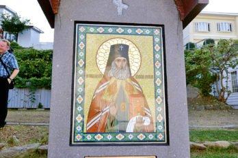 Могила святителя Николая Японского вХакодате