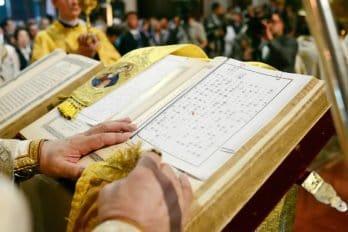 Богослужение наяпонском языке
