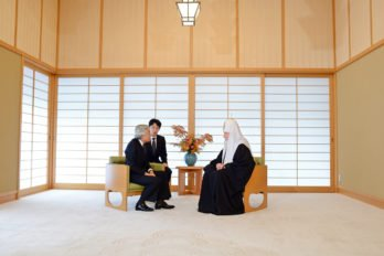 Встреча симператором Японии Акихито