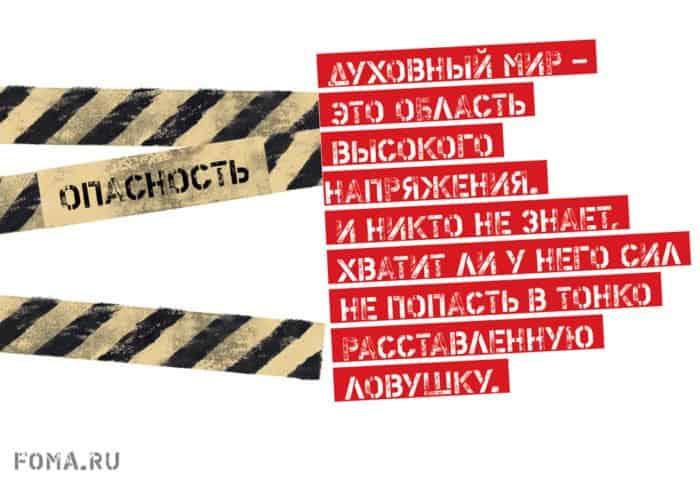 008_vopros_inside