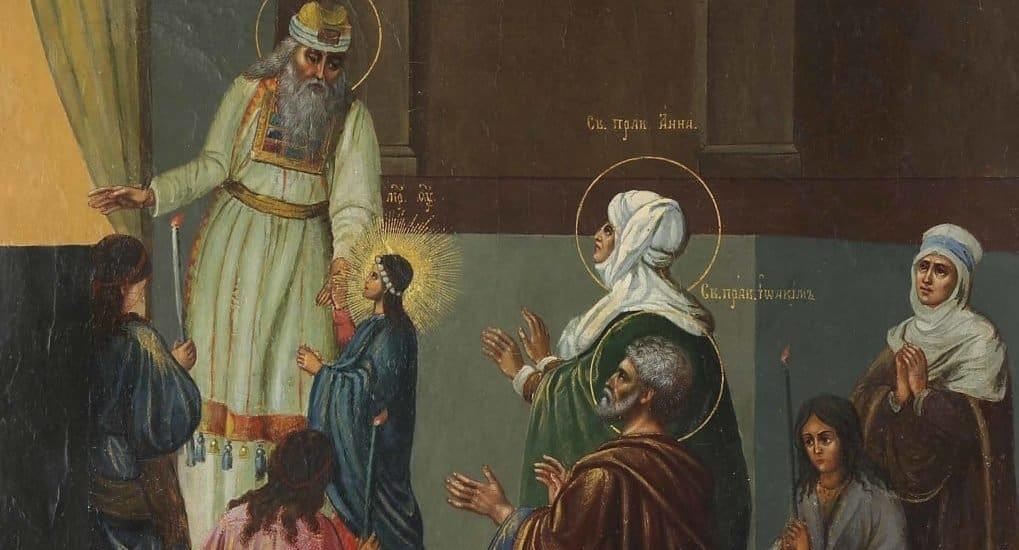 Проповеди на праздник Введения Пресвятой Богородицы