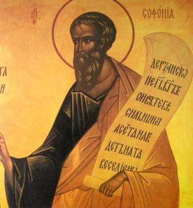 16-1-prorok-sofoniya