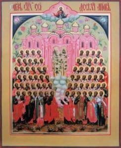 17-1-70-apostolov