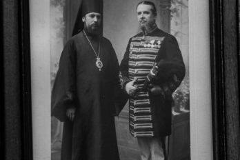 Святейший Патриарх Алексий I с отцом
