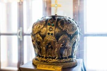 Митра святителя Дмитрия Ростовского
