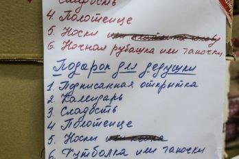 2016-12-27-a23k5690-tula-starost-v-radost-s_f
