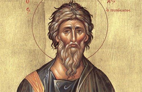 Канон апостолу Андрею
