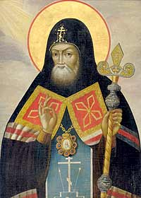 6-2-mitrofan-episkop-voronezhskii