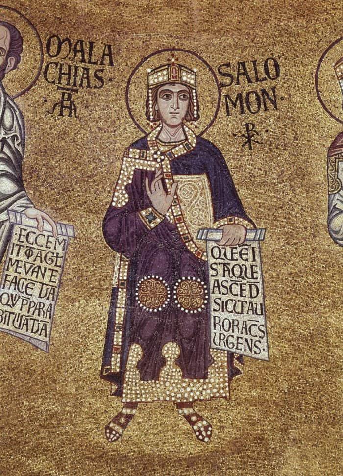 Соломон царь, праведный, пророк. Купол пресбитерия. Центральный неф.; Италия. Венеция. Собор Святого Марка; XII в