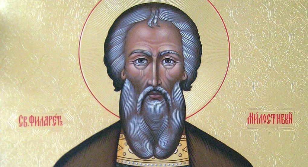 Церковь вспоминает праведного Филарета Милостивого