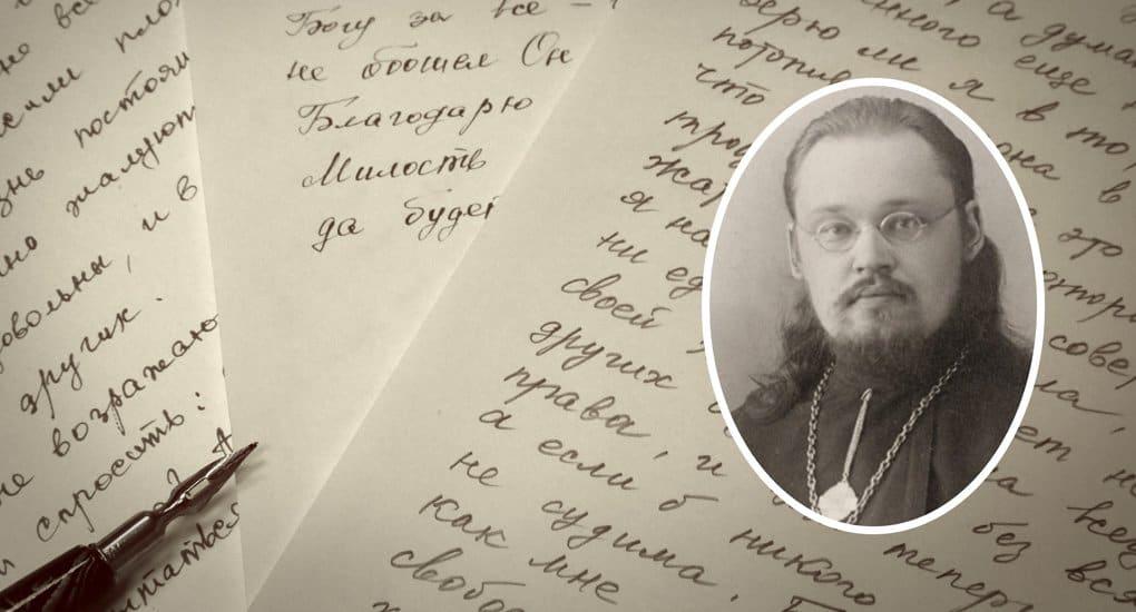 Священномученик Илья (Четверухин): Вторая духовная академия