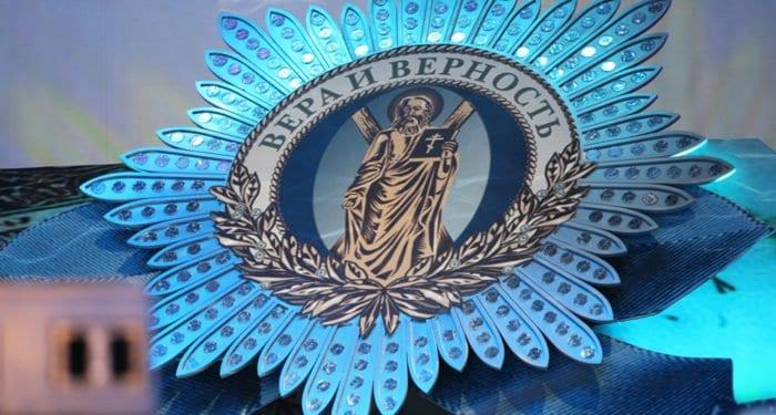 Алексей Леонов и Юрий Башмет стали лауреатами премии «Вера и Верность»